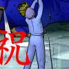【DQ10】ドラクエ人生初・理論値装備を手に入れた