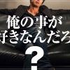 【DQ10】ネトゲ彼氏が束縛するのに、自分は他の女と遊んでいる!