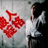 【DQ10】ネトゲ人格破綻者の許せない行動