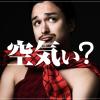 【DQ10】ネトゲの空気の読めないヤツ!
