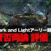 Dark and Light が初動で「賛否両論」評価。アーリーアクセス当日に「日本語対応が消える」などの影響か?