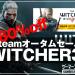 Steamオータムセールラストスパート!!  Witcher3 GAME OF THE YEAR EDITIONが驚異の60%オフで失神