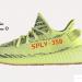"""【買えちゃった。】adidas Yeezy Boost 350 v2 """"Semi-Frozen Yellow"""" たま数多かったか"""